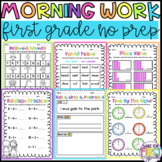 First Grade Morning Work: No Prep