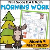 First Grade Morning Work | Printable Month 9
