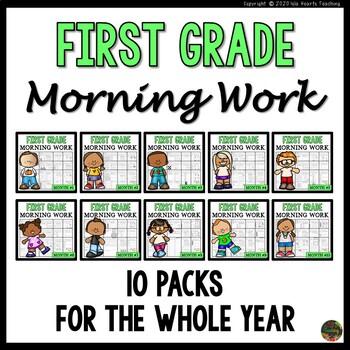 First Grade Morning Work & Second Grade Morning Work (SUPER BUNDLE)