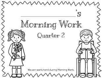 First Grade Morning Work (Second Quarter: 9 Weeks)