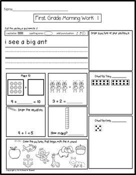 First Grade Morning Work - Spiral Review or Homework - Set 1