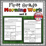 First Grade Morning Work - Spiral Review or Homework - Set 2