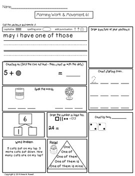 First Grade Morning Work Spiral Review or Homework Set 2