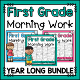 First Grade Morning Work - Distance Learning BUNDLE
