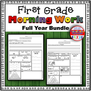 First Grade Morning Work - Spiral Review or Homework - The Bundle
