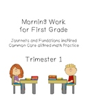 First Grade Morning Work Trimester 1