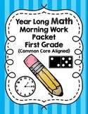 First Grade Morning Work Year Long Bundle