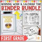 First Grade Morning Work and Calendar Time Binder Bundle