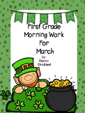 First Grade Morning Work for March