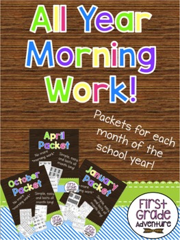 First Grade Morning Work for the Whole Year! {Bundled Product}