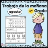 First Grade Morning Work in Spanish August