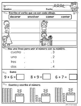 First Grade Morning Work in Spanish December / Trabajo de la mañana