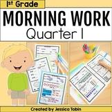 First Grade Morning Work 1st Quarter Spiral Review digital with Google Slides