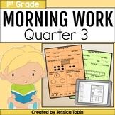 First Grade Morning Work 3rd Quarter Spiral Review digital with Google Slides
