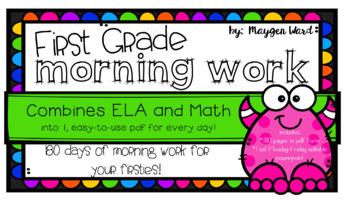 First Grade Morning Work (paperless bundle)