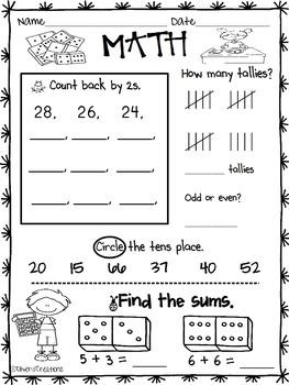 First Grade Motivational Math Worksheets