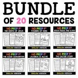 First Grade New Testament Bible Lessons Bundle - Distance
