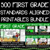 First Grade No Prep Language, Reading, Writing, Math, and Scissor Work Bundle