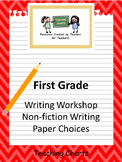First Grade Non-Fiction Writing Paper (Lucy Calkins Inspired)