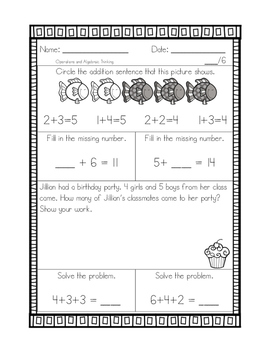 First Grade OA Bundle- Sample