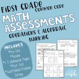 First Grade Operations and Algebraic Thinking Common Core Math Assessments