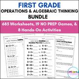 First Grade Operations and Algebraic Thinking - MEGA BUNDLE