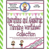 First Grade Operations and Algebraic Thinking Worksheets