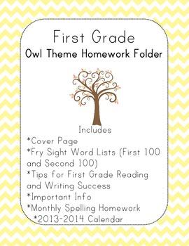 First Grade Owl Theme Homework Folder