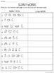 First Grade Paper Practice Activities (4)