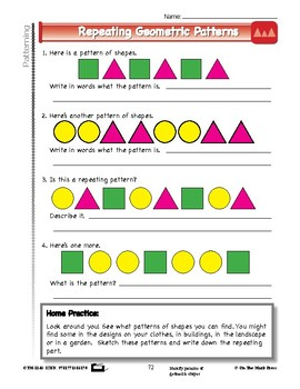First Grade Patterning Lesson Plans -  Aligned to Common Core