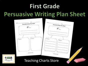 First Grade Persuasive Essay Writing Plan Sheet (Lucy Calkins Inspired)