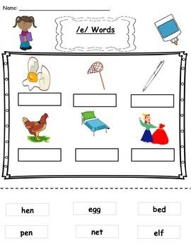 First Grade Phonics Cut and Paste Activities
