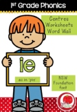 First Grade Phonics - 'IE' as in PIE
