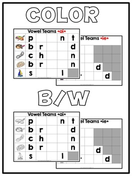 First Grade Phonics: Magnetic Letter Vowel Team Mats