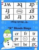 """First Grade Phonics:  """"R"""" Blends Winter Bingo"""