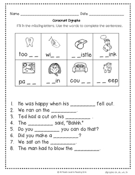 First Grade Phonics Skills Sampler Freebie