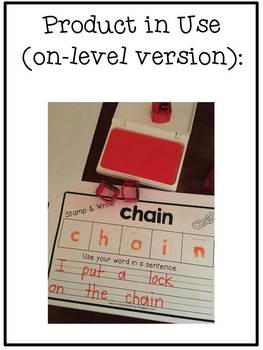First Grade Phonics: Vowel Team Stamping