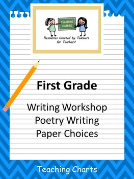 First Grade Poetry Writing Paper (Lucy Calkins Inspired)