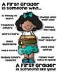First Grade Poster - [someone who]