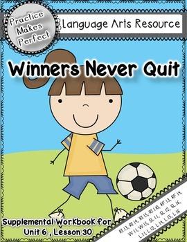 Journeys  Winners Never Quit