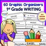 Year-long First Grade Writing Prompts PLUS Boom Cards Digital Bonus