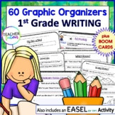 First Grade Writing | 1st Grade Writing Prompts | plus Boom Cards ELA bonus