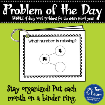 First Grade Problem of the Day - BUNDLE!!!