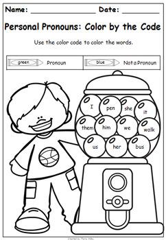 First Grade Pronouns No Prep Printables