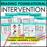 First Grade Kindergarten RTI Phonics & CVC Words Intervention Distance Learning