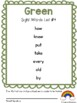 First Grade Dolch Rainbow Sight Words (Complete Set)