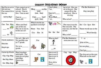First Grade Reading Calendar Common Core Practice/ Homework Pack