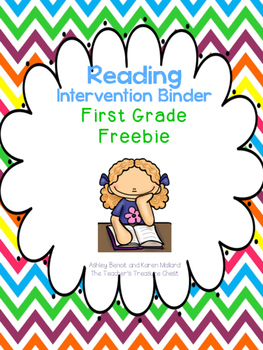 First Grade Reading Intervention Binder Preview