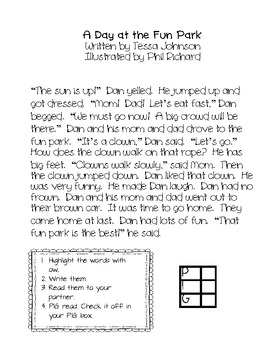 First Grade Reading Street Entire Unit 5 Packet of Materials