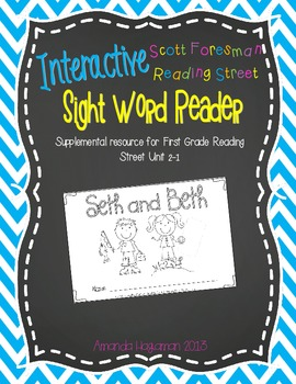 First Grade Reading Street Interactive Sight Word Reader (Unit 2-1)